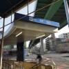 在名古屋市西區購買整棟 公寓大廈的房產 Train Station