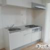 1DK Apartment to Buy in Arakawa-ku Kitchen