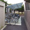 1K Apartment to Rent in Chiba-shi Wakaba-ku Shared Facility