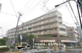 3LDK {building type} in Kitakasai - Edogawa-ku