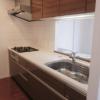 3LDK Apartment to Buy in Atsugi-shi Kitchen
