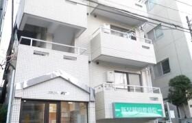 1R Mansion in Waseda tsurumakicho - Shinjuku-ku