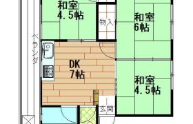 3DK Mansion in Yokodai - Yokohama-shi Isogo-ku