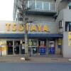 1DK Apartment to Rent in Kawasaki-shi Miyamae-ku Home Center