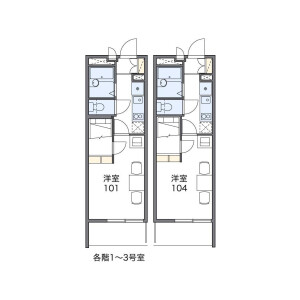 千葉市中央區末広-1K公寓大廈 房間格局