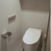 3LDK Apartment to Rent in Shibuya-ku Toilet