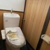 3LDK House to Buy in Minamisaitama-gun Miyashiro-machi Toilet