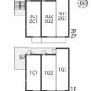 1K Apartment to Rent in Shinagawa-ku Interior