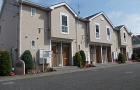 2LDK Apartment in Yoshioka higashi - Ayase-shi