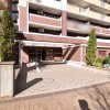 2LDK Apartment to Rent in Yokohama-shi Kanazawa-ku Building Entrance