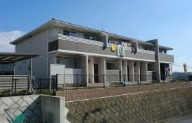 2LDK Apartment in Nagasaka - Yokosuka-shi
