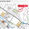 3SLDK Apartment to Buy in Yokohama-shi Hodogaya-ku Access Map