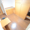 1K Apartment to Rent in Oita-shi Interior