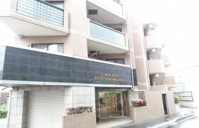 3LDK Apartment in Suzukicho - Kodaira-shi