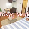 1R Apartment to Rent in Suginami-ku Room