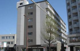 名古屋市千種区 - 古出来 公寓 2LDK