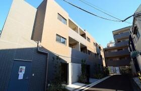 1LDK Apartment in Sendagaya - Shibuya-ku