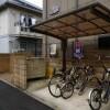 2DK Apartment to Rent in Suginami-ku Parking