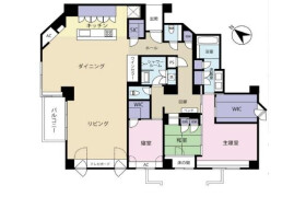 3LDK Apartment in Shibuya - Shibuya-ku