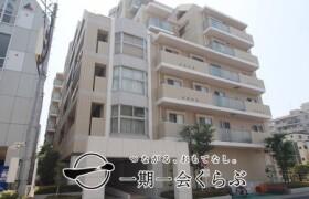 2SLDK {building type} in Nakakasai - Edogawa-ku