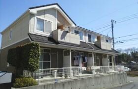 2LDK Apartment in Nishikatakura - Hachioji-shi