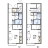 1K Apartment to Rent in Kasuya-gun Sue-machi Floorplan