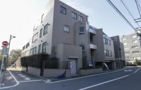 2LDK Mansion in Takada - Toshima-ku