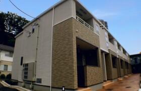 1LDK Apartment in Kitakarasuyama - Setagaya-ku