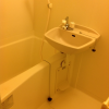 1K Apartment to Rent in Mitaka-shi Bathroom