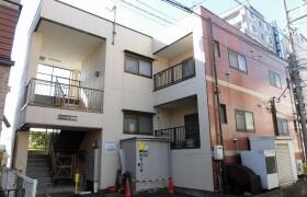 1LDK Apartment in Saginuma - Kawasaki-shi Miyamae-ku