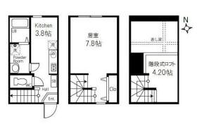 世田谷區等々力-1SK公寓