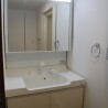 3LDK Apartment to Buy in Nara-shi Washroom