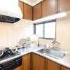 2LDK Apartment to Rent in Kita-ku Kitchen