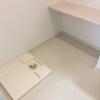 4LDK House to Buy in Osaka-shi Fukushima-ku Interior