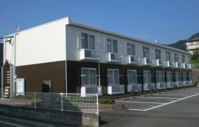 1K Apartment in Sue - Kasuya-gun Sue-machi