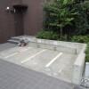1K Apartment to Rent in Shinagawa-ku Parking