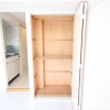 1R Apartment to Rent in Kawasaki-shi Miyamae-ku Storage
