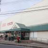 2DK Apartment to Rent in Funabashi-shi Exterior