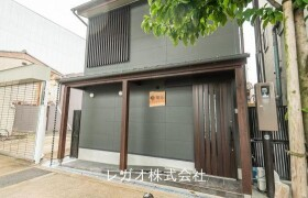 Whole Building Hotel/Ryokan in Sanno - Osaka-shi Nishinari-ku
