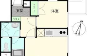 2LDK {building type} in Nishikameari(3.4-chome) - Katsushika-ku