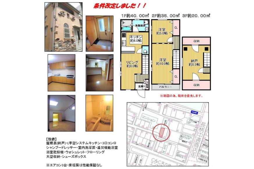 2SLDK House to Rent in Osaka-shi Kita-ku Floorplan