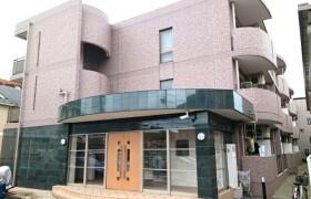 2LDK Mansion in Kamisoyagi - Yamato-shi