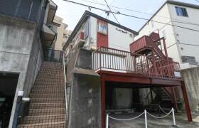 1K Apartment in Setogayacho - Yokohama-shi Hodogaya-ku