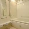 在世田谷区购买2LDK 公寓大厦的 浴室