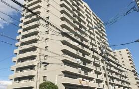 名古屋市西区 - 菊井 公寓 2SLDK
