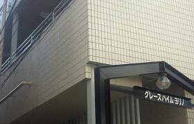 豊岛区上池袋-1LDK公寓大厦