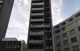 1K Mansion in Higashigotanda - Shinagawa-ku