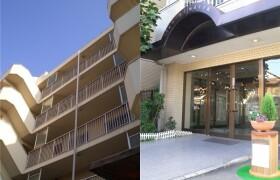 2DK Apartment in Kugahara - Ota-ku