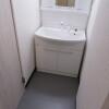 Office Office to Buy in Osaka-shi Kita-ku Washroom