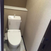 2DK Apartment to Buy in Setagaya-ku Toilet